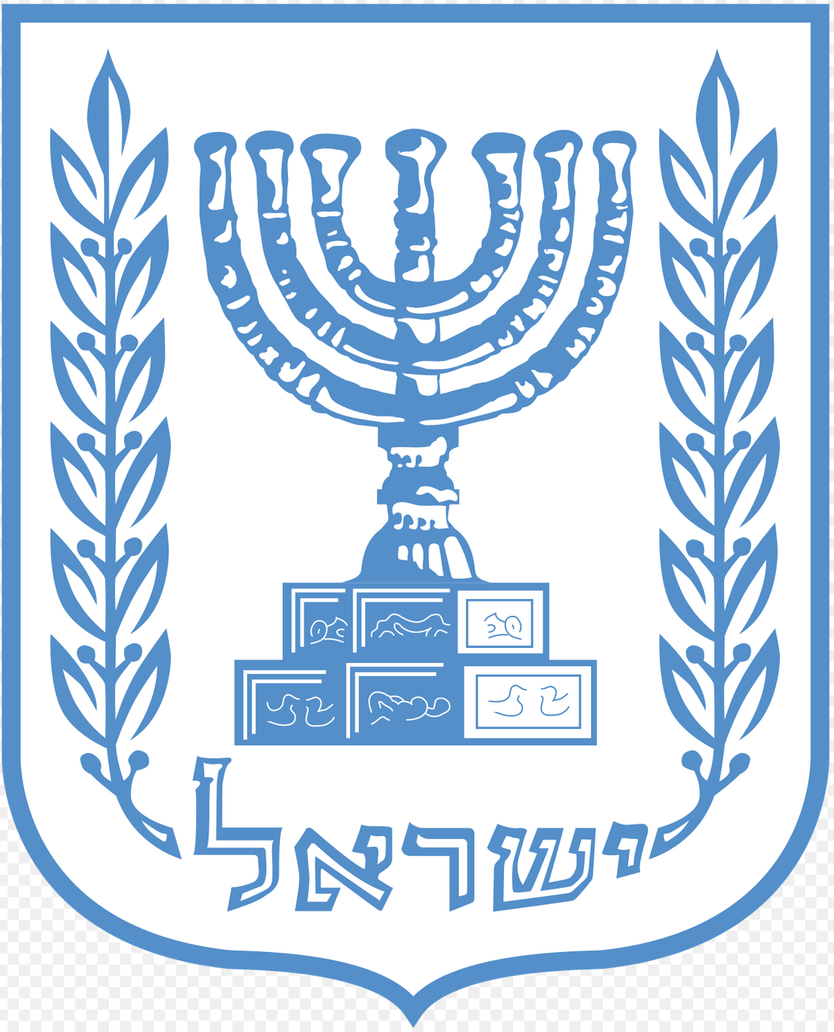 Israel - Privacy Protection (Transfer of Data to Databases Abroad) Regulations
