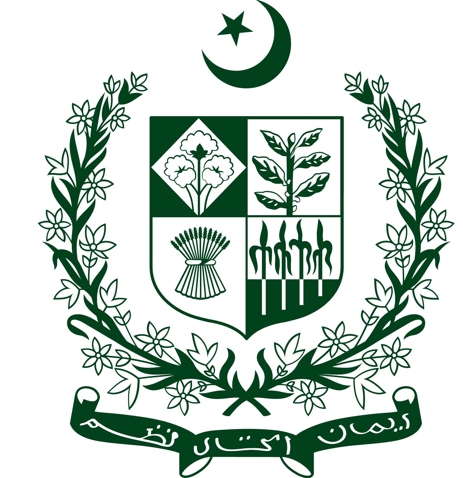 Pakistan - Electronic Data Protection Act _ 2005