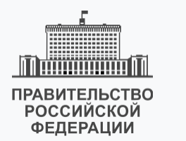 Russian Federation Federal Law Regarding Personal Data