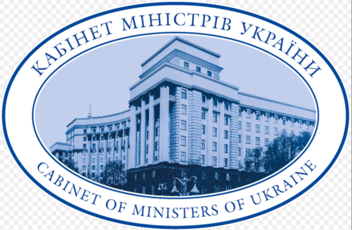 Ukraine - Protection of Personal Data Law